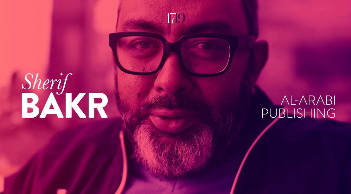 """""""Könyvek a szex-vallás-politika háromszögben"""" - Sherif Bakr kiadóigazgató, Al-Arabi Publishing"""