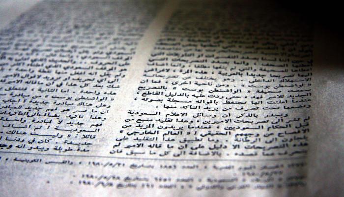 A modern arab irodalom története (3. rész)