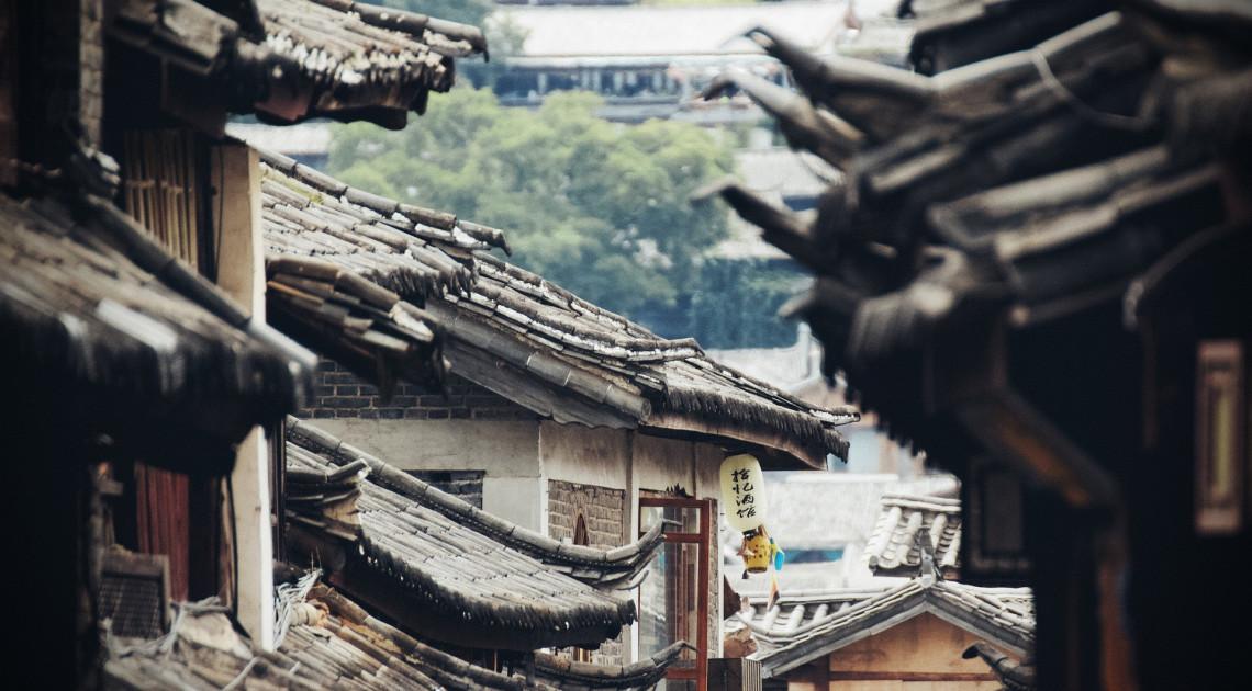 A kínai csoda hátsó udvarában