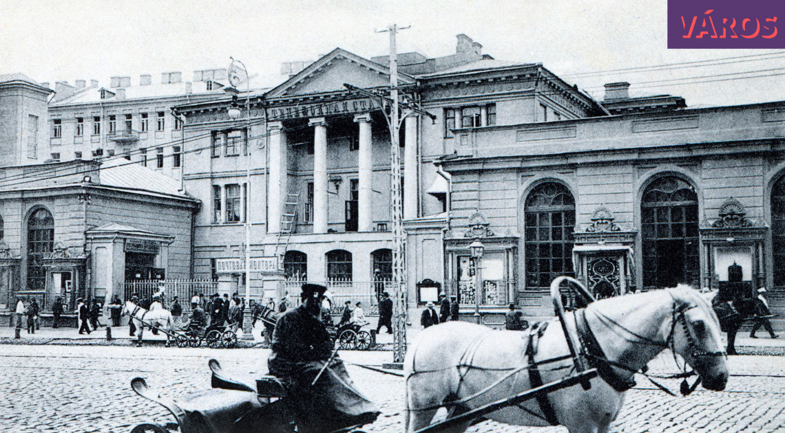 Karl Schlögel: Bulgakov városa: Kijev (részlet)